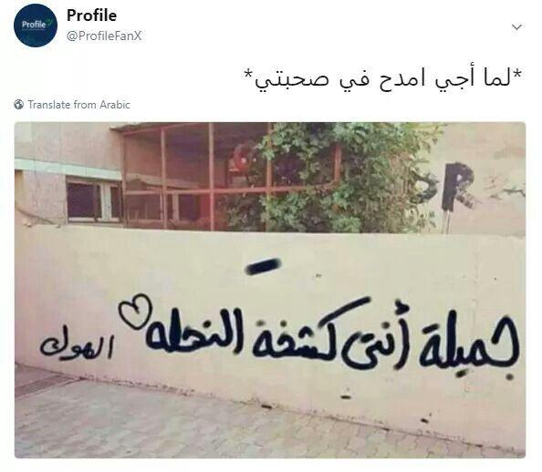 Pin By Hariri Sam On Arabic Food Home Decor Decals Decor Pics