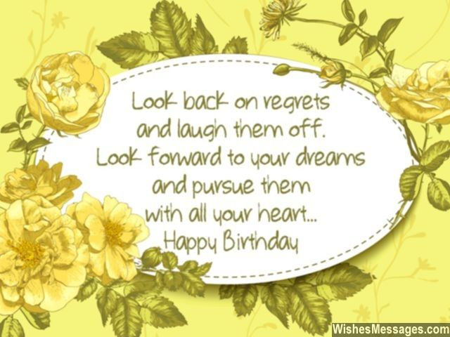 30th Birthday Wishes Quotes And Messages Pinterest Regrets