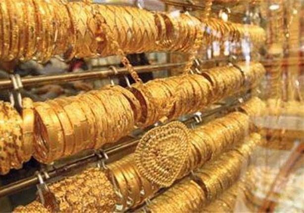 ننشر أسعار الذهب اليوم بمصر بعد تراجعها كتب أحمد عمار اتجهت أسعار الذهب في السوق المصري إلى التراجع خلال تعاملات اليوم السبت بعد اشتعال Corn Food Vegetables