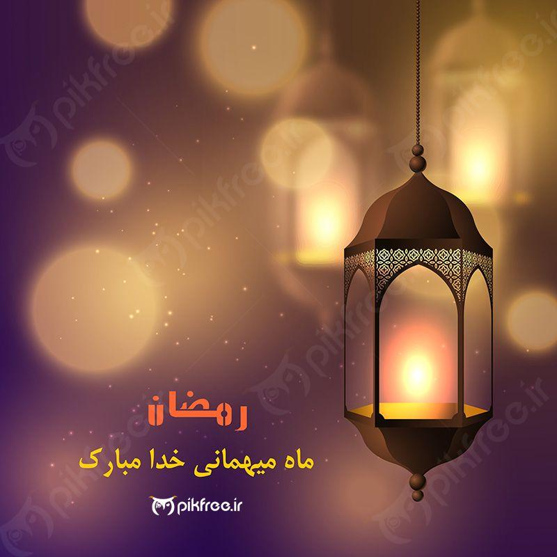 وکتور بنر ماه رمضان با فانوس و شمع Ramadan Lantern Lantern Craft Islamic Lantern
