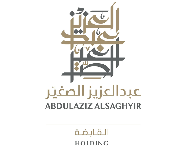 Creative best arabic logo designs  for your