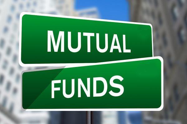 What is Mutual Fund in Hindi म्यूचुअल फंड क्या है