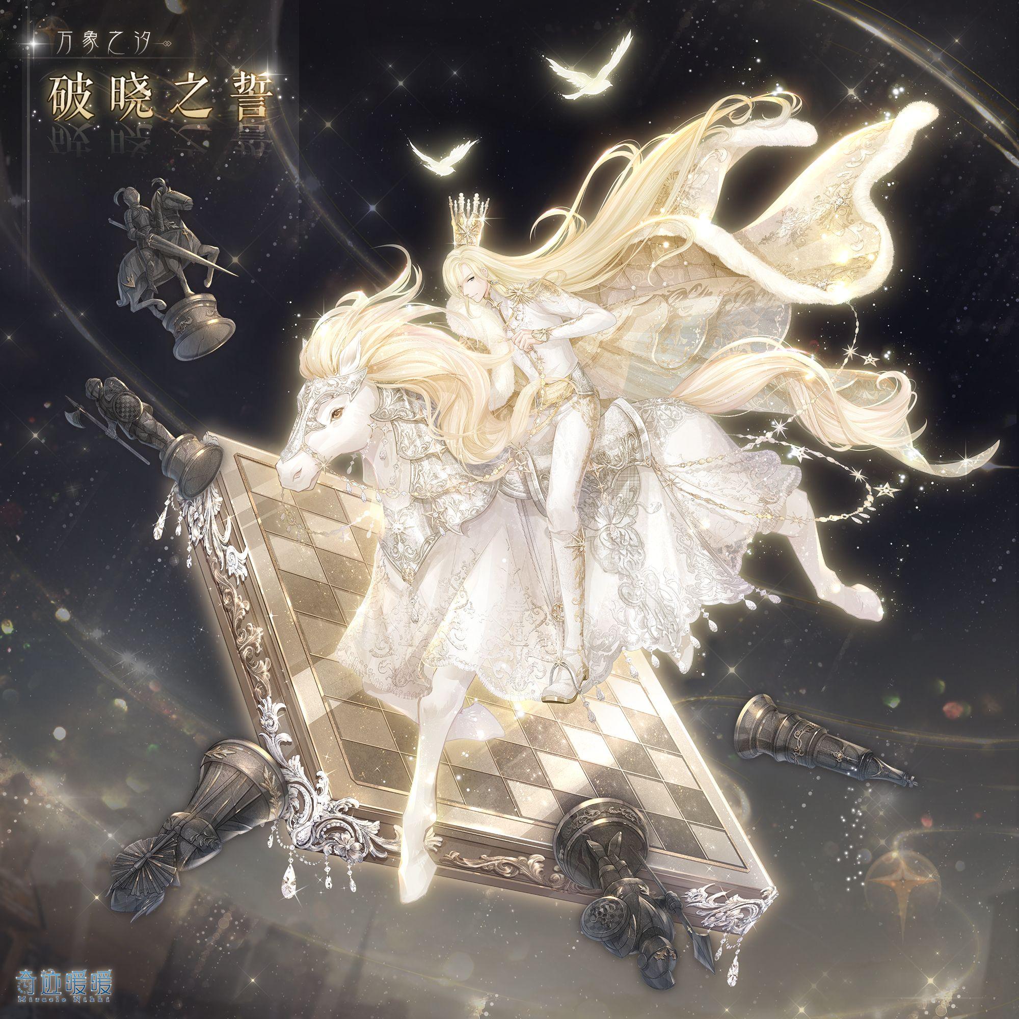Ghim của Dương Lệ trên Anime Anime, Ngôi sao, Nghệ thuật