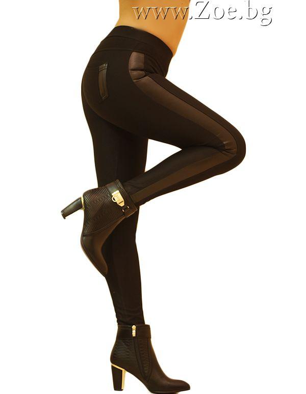 Секс черни кожа