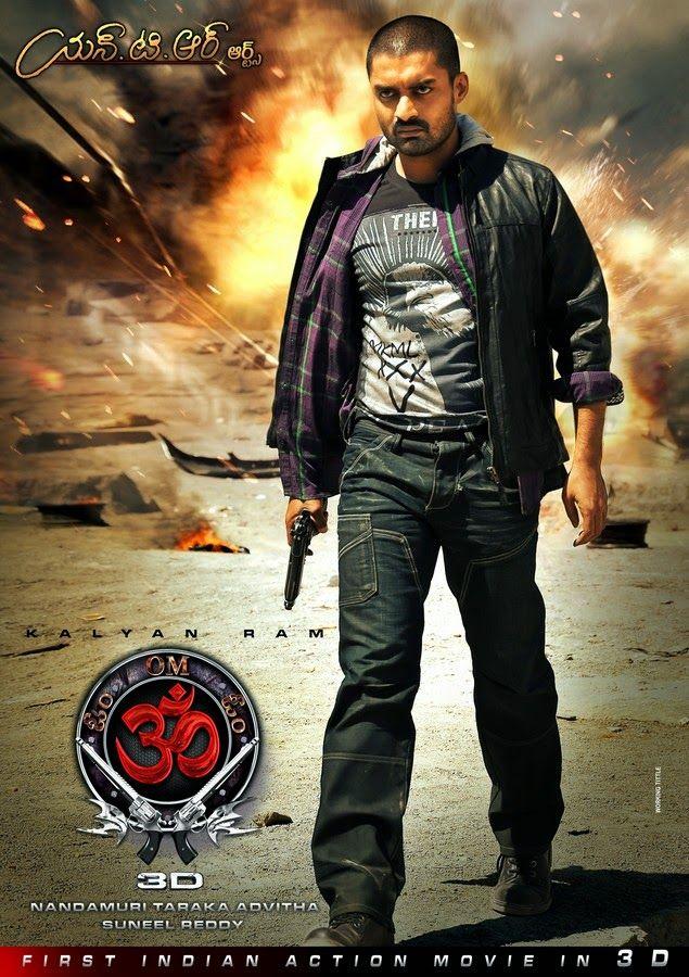 Hindi Dubbed Tamil/Telugu Film Watch Online: Om [3D] : Hindi