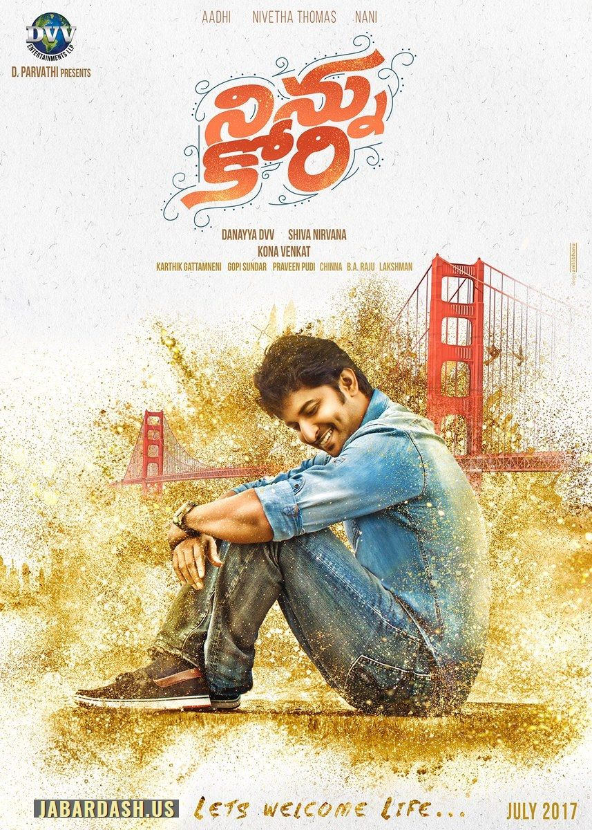 Ninnu Kori Telugu Movie First Look Poster Ninnu Kori Movie Telugu Movies Download