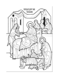 The Liturgical Year for Little Ones: Nativity of the