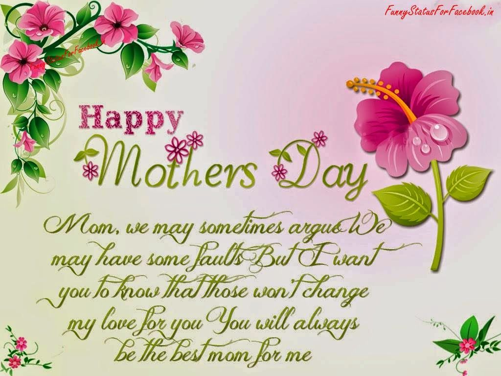 mothers day speech in hindi 2014 mothers day hindi essay for mom mom we sometimes argue we have some faults but i want you to know that those won t change my love for you you will always be the best mom for