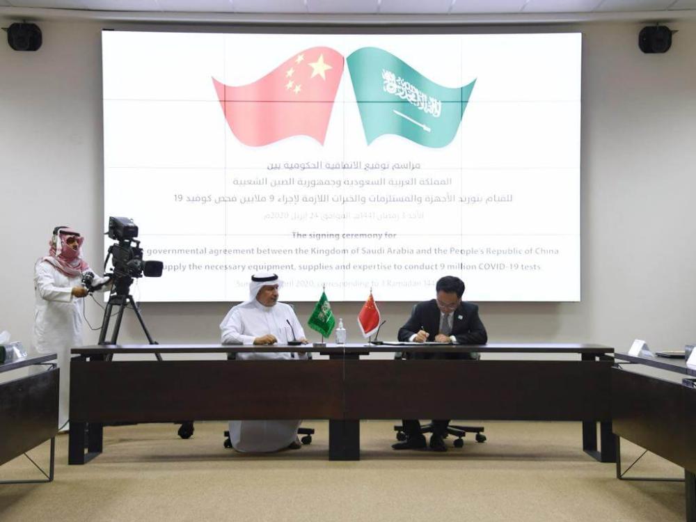 L'Arabie saoudite fournit des tests Covid-19 à plus d'un million de personnes - KAWA