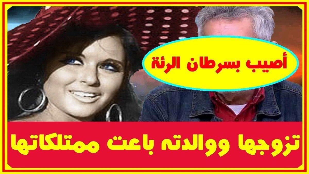 فنان مصرى شهير يودع العلاج الكيميائي وأحدث صورة له وأسرار زواجه من سعاد حسنى وسبب بيع والدته النجمة الشهيرة لممتلكاتها أخبار Baseball Cards Youtube Channel