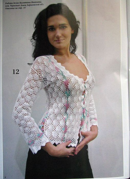 Pin von Sandra Leon auf Vestir Crochet-Clothes | Pinterest | Häkeln ...