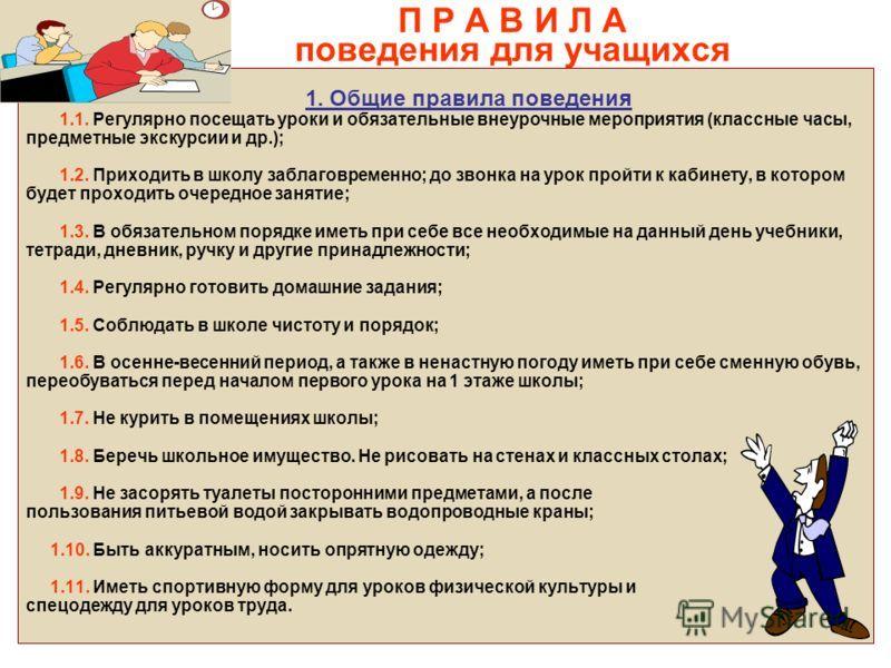 Alleng.ru решение задач по математике онлайн 5 класс