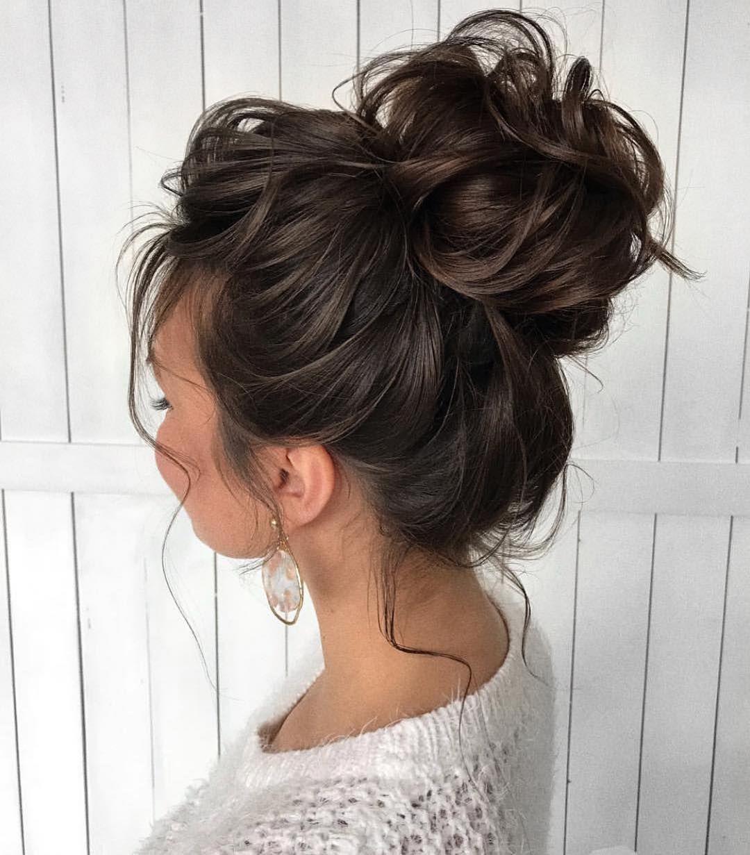 """Offizielle Nummer 4 #HairCare auf Instagram: """"BunGlam Bun ✨    Perfektes Haar für ein wunderschönes #Wochenende oder eine #Hochzeit 👰🏻   Würdest du nicht zustimmen?"""" Kommentieren Sie unten und sagen Sie uns, wo Sie wollen … """""""