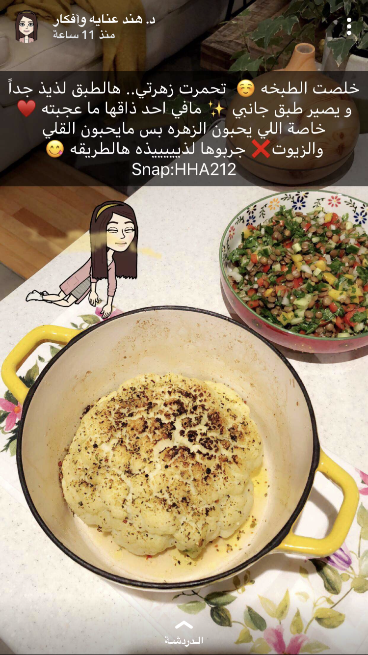 Pin By ː Iss Yaa On اكل صحي من دكتوره هند Food Platters Food And Drink Healthy Recipes