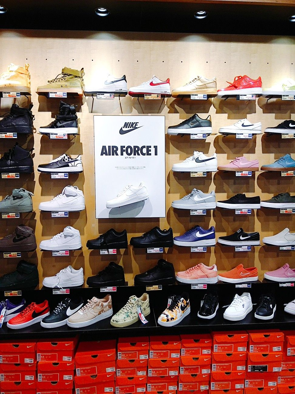 nike air force 1 nike outlet