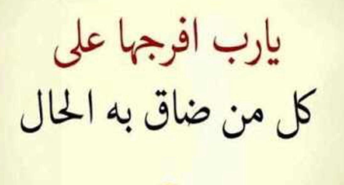 Pin By مالك الجهني On تطوير الذات Arabic Calligraphy Calligraphy