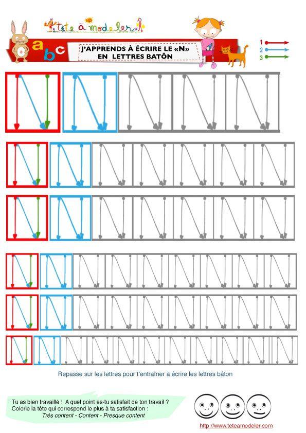 Resultado de imagem para letra z para colorear | coordenação motora ...