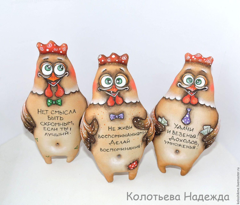 Кофейные петушки своими руками фото 977