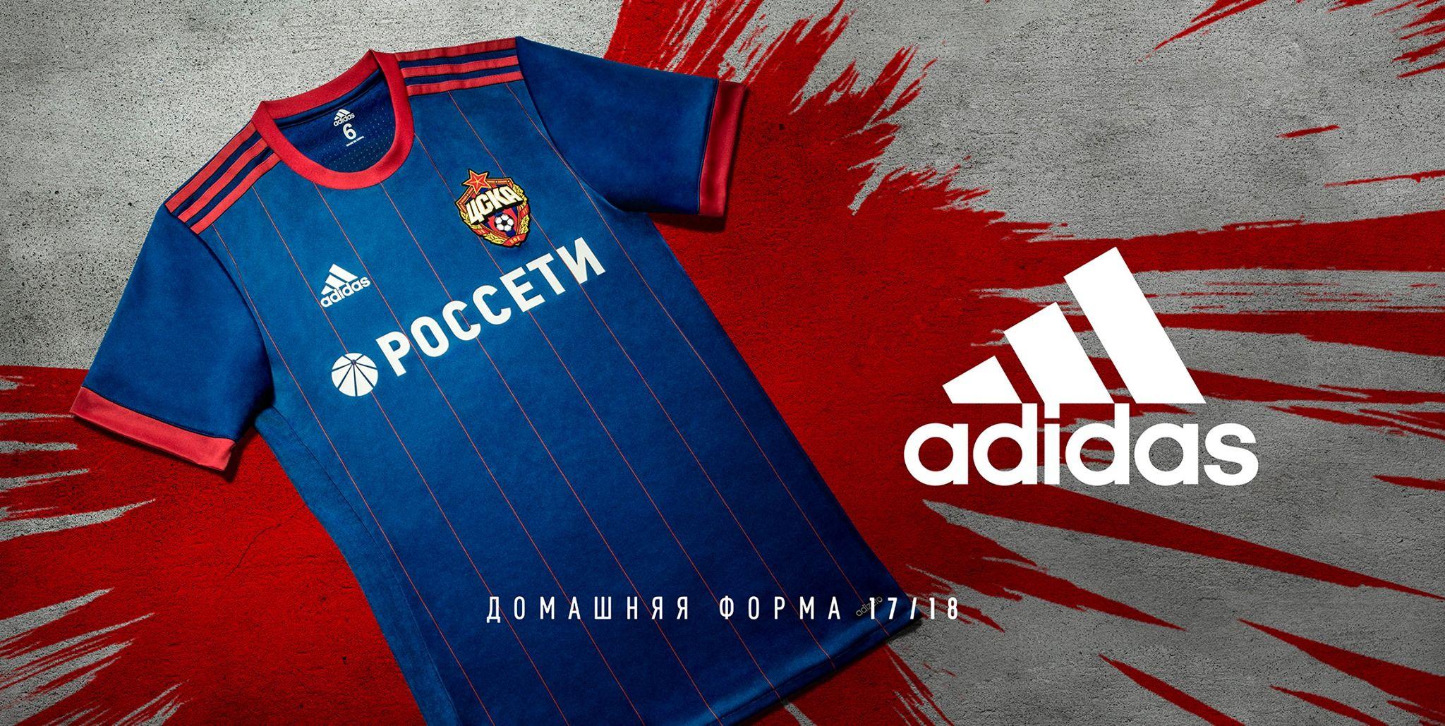 b9c46d15a CSKA Moscow 2017-18 Adidas Home Kit