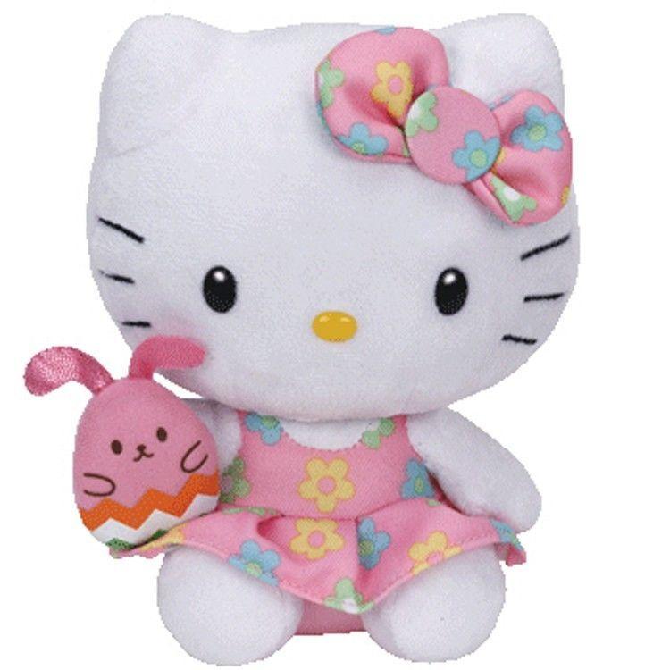 TY Sanrio Hello Kitty Beanie Babies Stuffed Plush Toy : Pink Flower ...