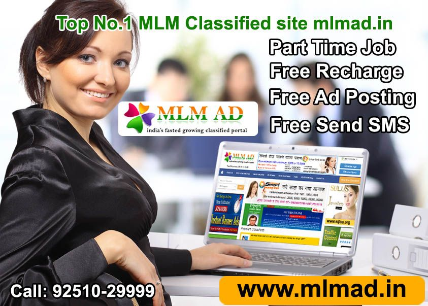 Best mlm ad posting sites in India MLM advertising and