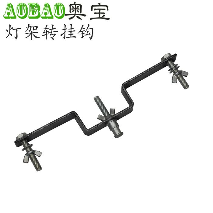 Adear photographic lamp bracket camera light holder hook parts for adear photographic lamp bracket camera light holder hook parts for photographic lamp bracket lamp holder adaptor mozeypictures Image collections