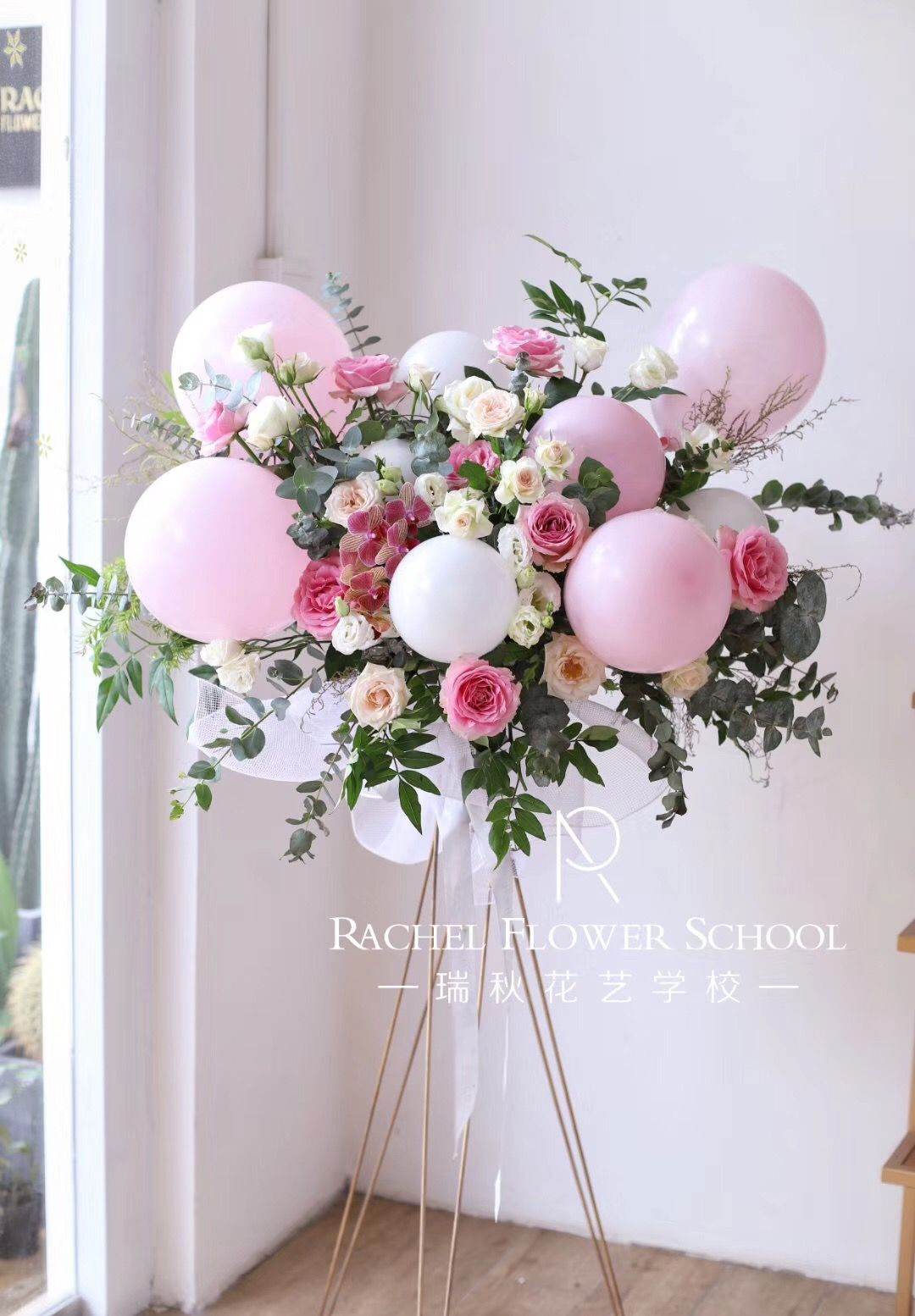 Pin By Sarah Jackson On 开业花篮 Floral Balloons Balloon Decorations Party Balloon Centerpieces