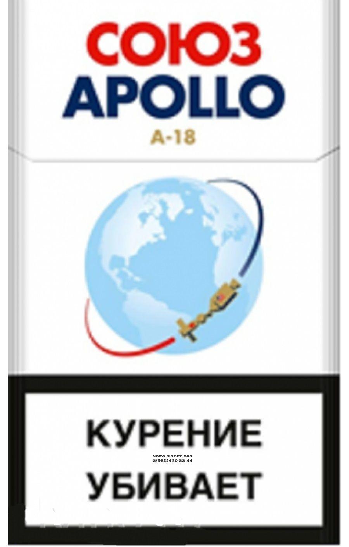 Купить оптом сигареты завод купить китайские сигареты в интернет