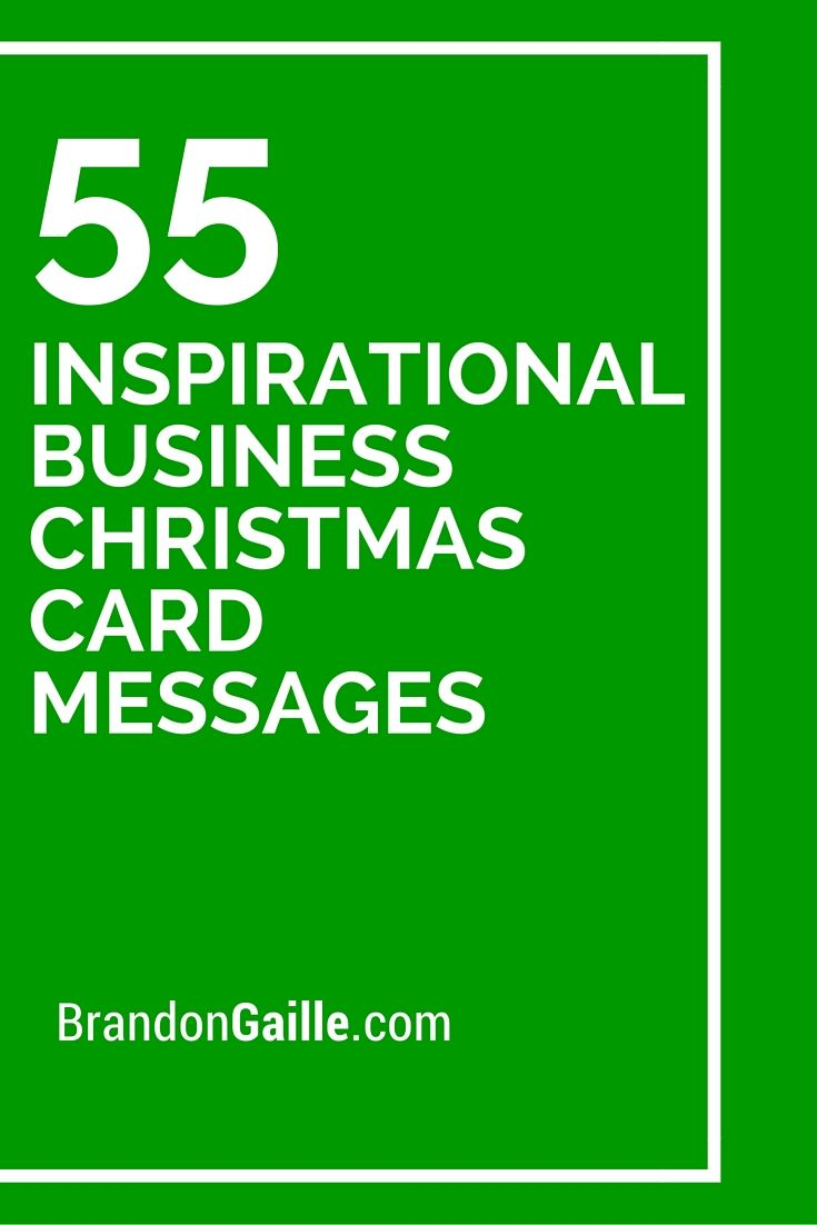 55 Inspirational Business Christmas Card Messages | Business ...
