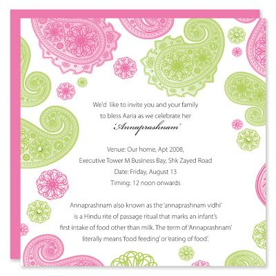 Hindu Naming Ceremony Invitation  Paper Couture