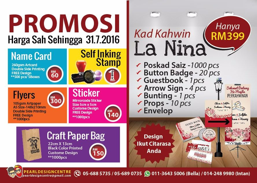 BUSINESS CARD PROMO 500 PCS RM60 260GSM ARTACRD DOUBLE SIDE PRINTING ...