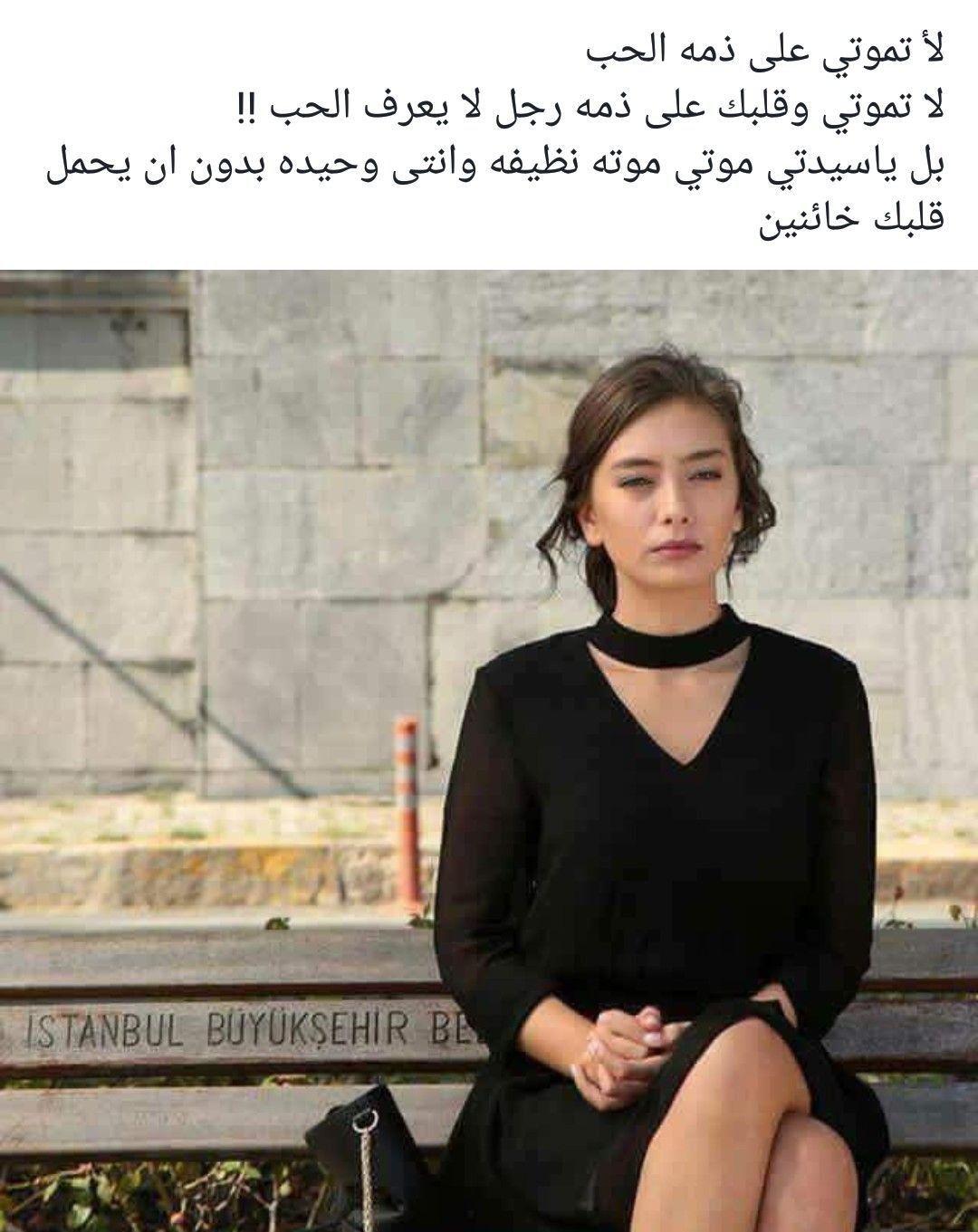 كرامتي فوق كل شيىء Arabic Quotes Arabic Love Quotes Cool Words