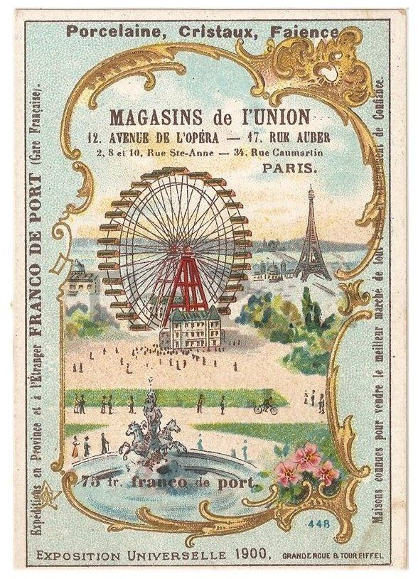 Exposition Universelle 1900 ticket