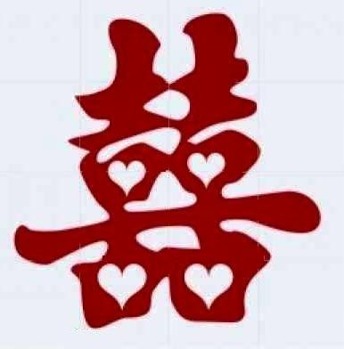 S mbolo de la doble felicidad perfecto para colocarlo en for Feng shui amor y matrimonio
