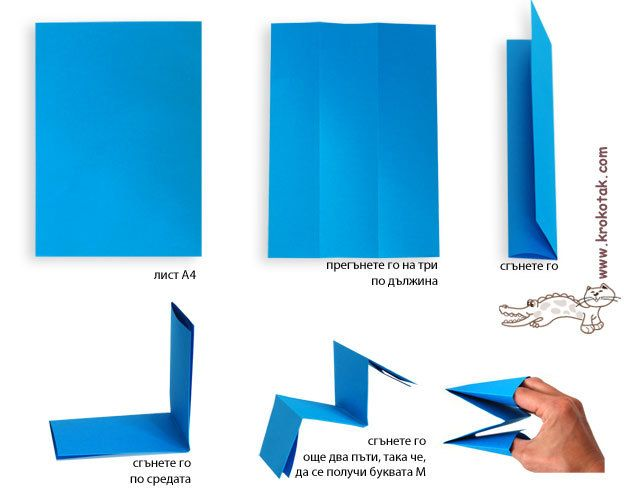 doblar papel en tres partes iguales