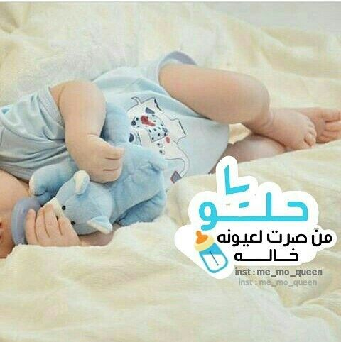 صور حوامل Baby Boy Cards Baby Words New Baby Products