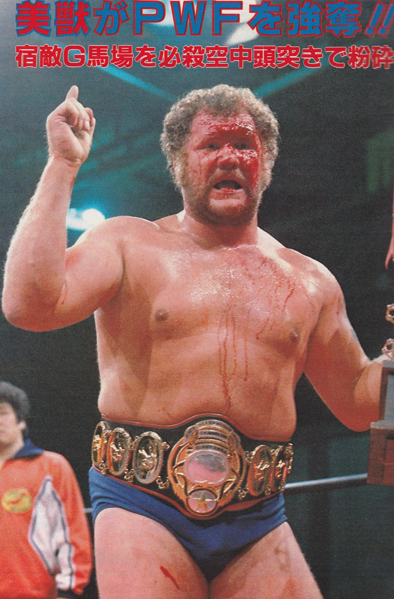 Handsome Harley Race | Wrasslin' | Harley race, Sports ...