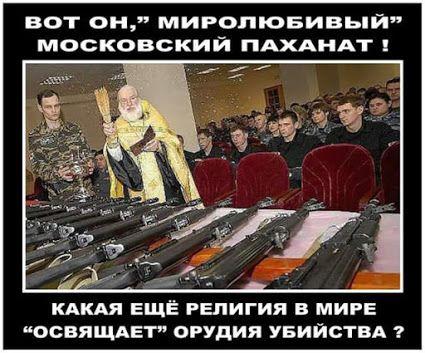В ОРДЛО активно создаются неподконтрольные оккупационному командованию вооруженные формирования, -разведка - Цензор.НЕТ 7950