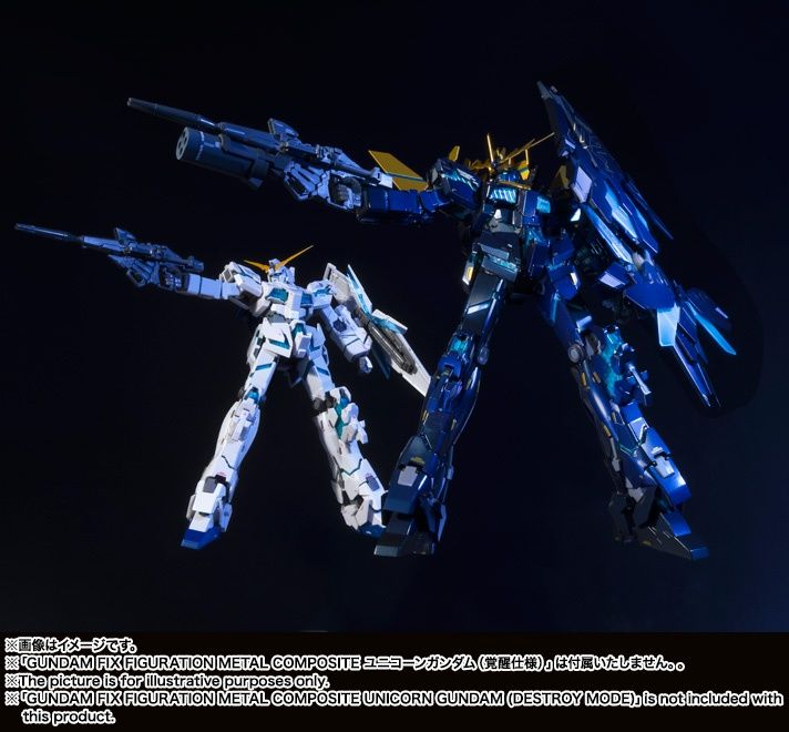 Gundam Unicorn: Banshee Norn G.F.F.M.C Action Figure (Fix Figuration Metal Composite) - AnimePoko.com