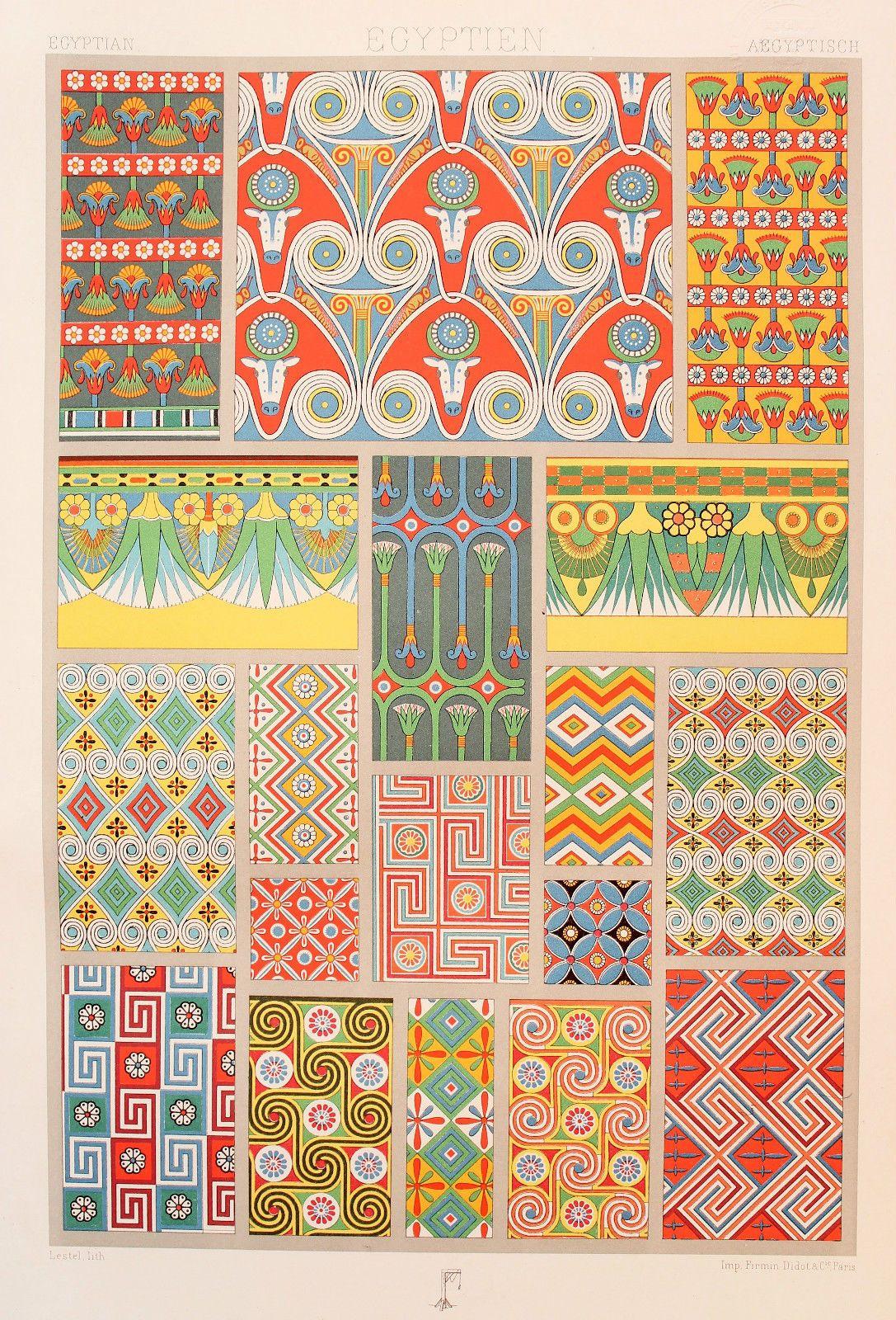 Racinet egyptian decorative ornament 1880s original - Decoraciones gramar ...