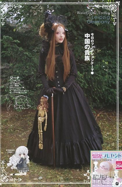 Nice Cross between Gothic Lolita and Victorian Goth