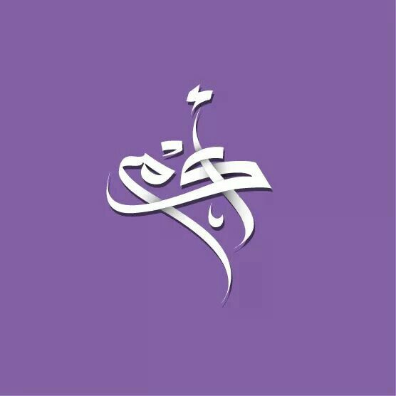 Nada400 Coffee Art Print Name Design Art Calligraphy Name