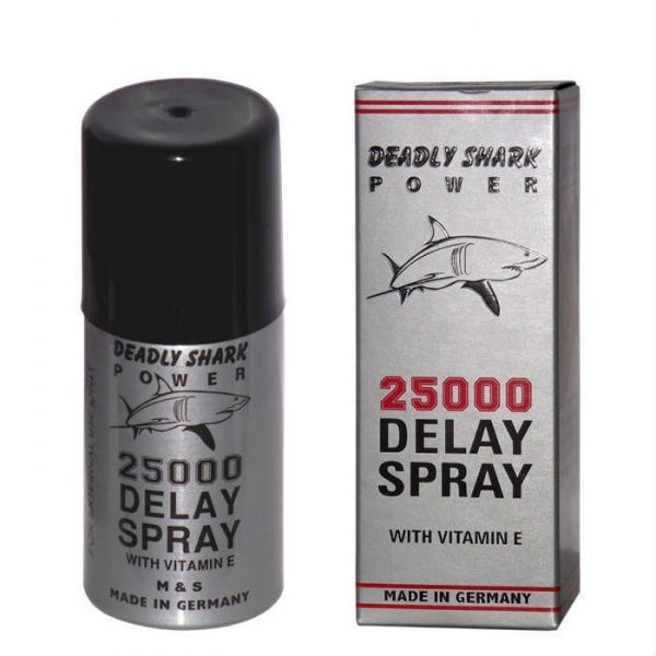 introducing night king delay spray in pakistan free home delivery