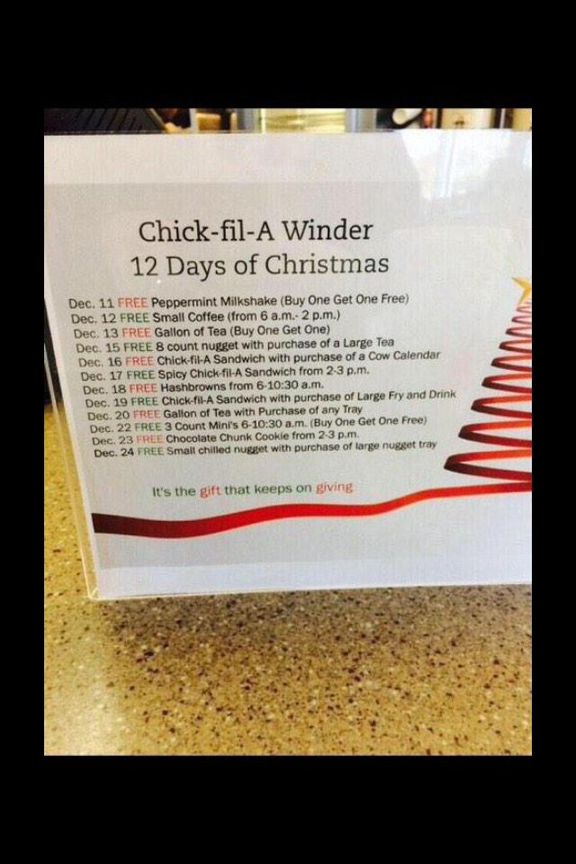 explore 12 days the gift and more