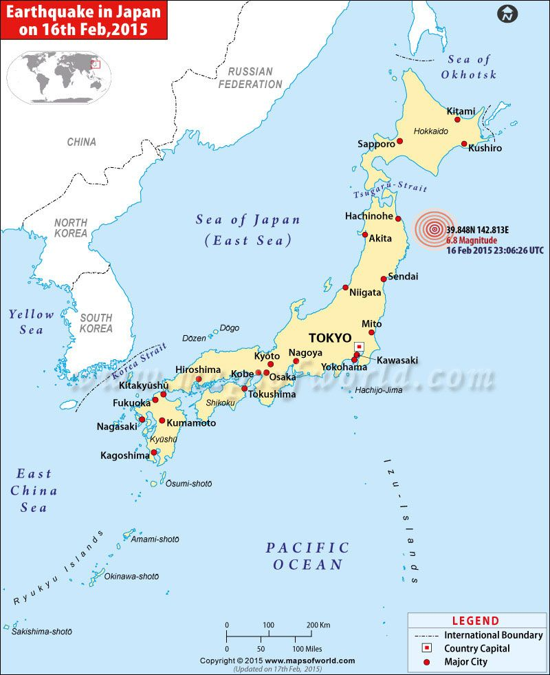Map Showing The Epicenter Of M Earthquake Recorded Off Honshu - Japan map earthquake