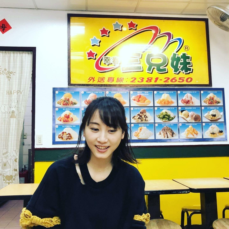 松井玲奈 おしゃれまとめの人気アイデア pinterest tsuki taiwan 松井玲奈 かき氷 可愛い 女優