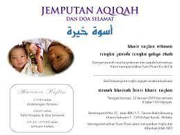 Image Result For Kad Kenduri Aqiqah Image Pictures