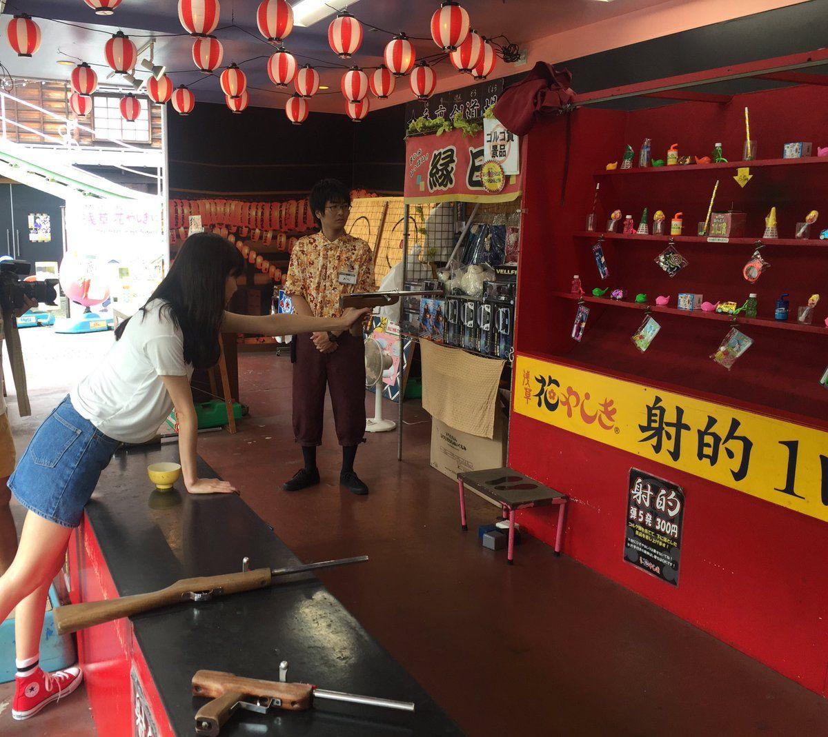 """新川優愛 staffさんのツイート: """"B.L.T.創刊19周年!おめでとうございます! 記念11月号に出させていただきました! 連載「yua friend」に引き続き、東京さんぽ。 花やしきにお邪魔しました! #新川優愛 #BLT https://t.co/G64SdSNqko"""""""