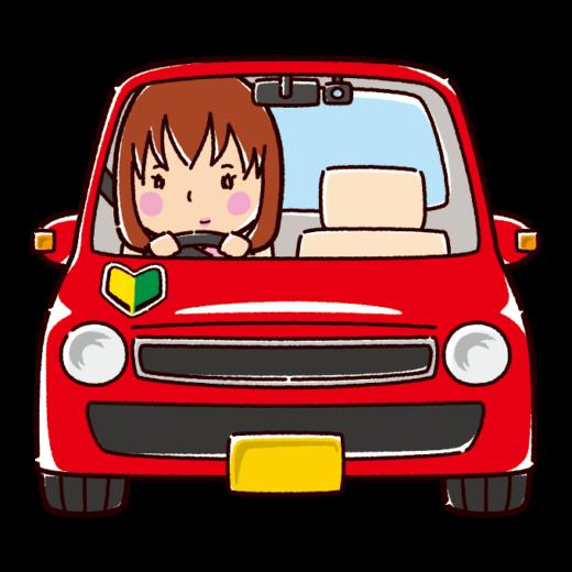 車を運転する女性のイラスト 初心者 2020 イラスト 初心者