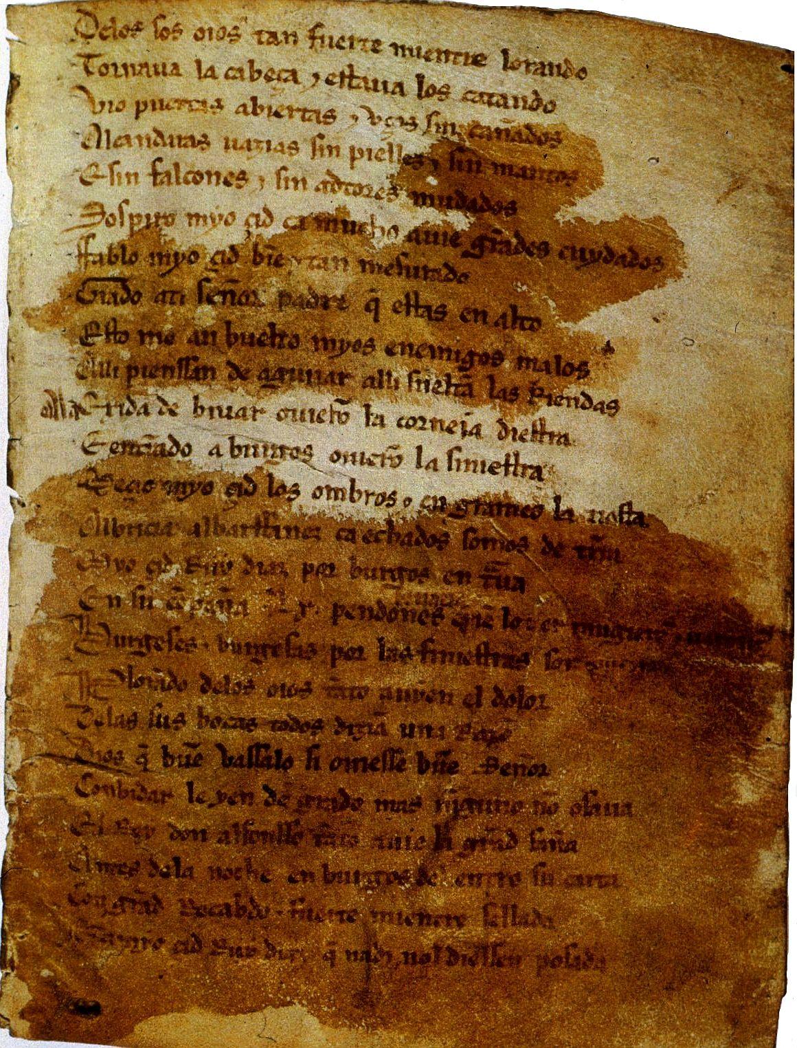 File Cantar De Mio Cid F 1r Rep Jpg Wikimedia Commons El Cid Campeador El Cid Literatura